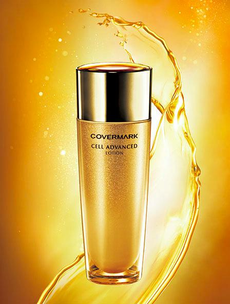セルアドバンスト 化粧水 カバーマーク